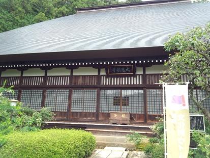 大悲願寺 11