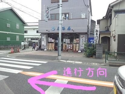 拝島大師4