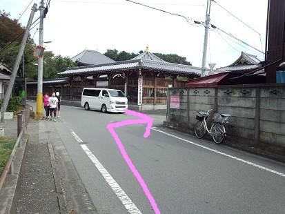 拝島大師7