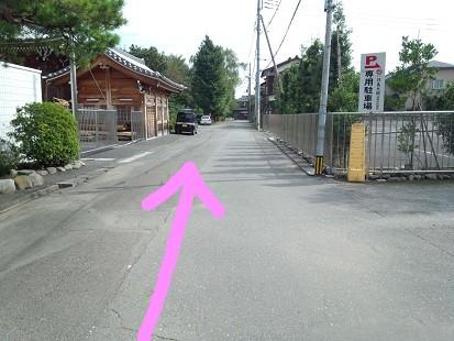 拝島大師8