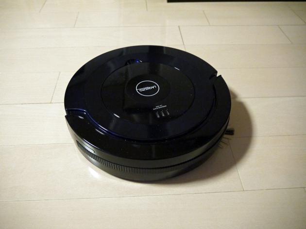 P1010687_convert_20121210001442.jpg
