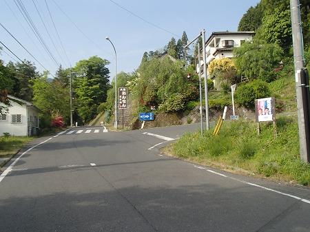 P5100210.jpg