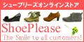 激安婦人靴通販のシュープリーズ!