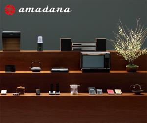 amadana(アマダナ)