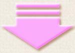 yajirusi_pink.jpg