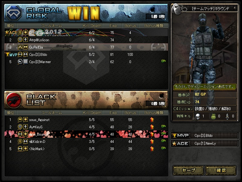 Crossfire20121201_0001.jpg
