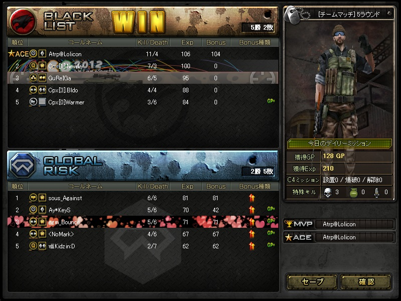 Crossfire20121201_0002.jpg