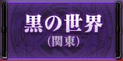 r_bnt_01[1]