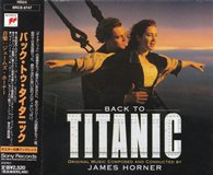 Back To Titanic(ソニー SRCS-8747 )