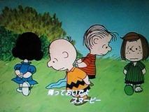 スヌーピーの大冒険_Snoopy, Come Home (37)
