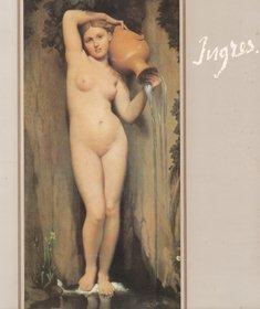 1981「アングル展 」