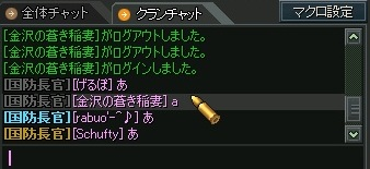 20130225225353c07.jpg