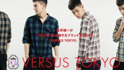 magaseek x versus tokyo