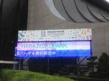 20120811_04.jpg