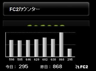 20120816_01.jpg