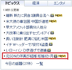 20120920_99.jpg