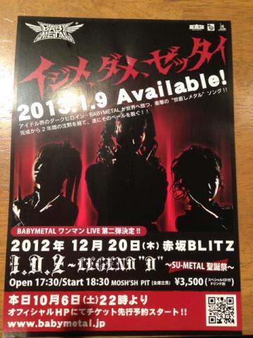 20121006_05.jpg