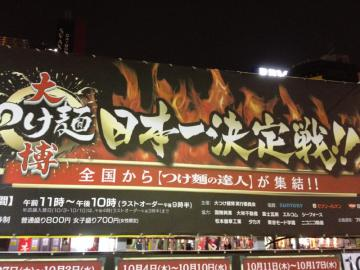 20121013_01.jpg