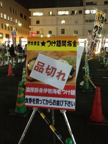 20121013_05.jpg