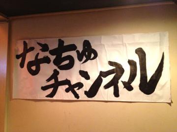 20121024_10.jpg