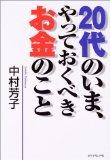 20121028_08.jpg