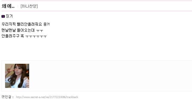 bandicam 2012-05-04 03-14-00-699