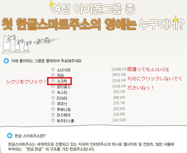 bandicam 2012-05-04 19-59-35-878