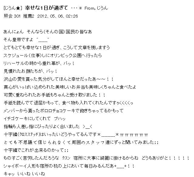 bandicam 2012-05-07 21-54-46-180