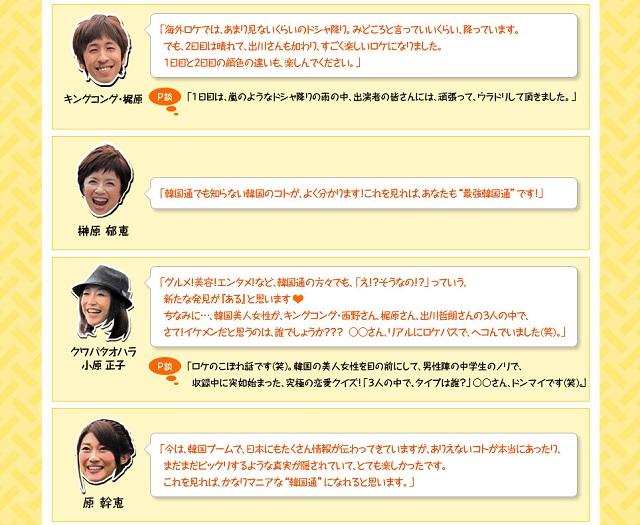 bandicam 2012-05-09 01-24-38-009