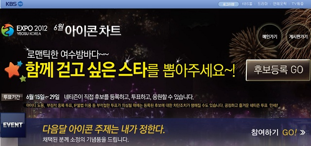 bandicam 2012-06-18 14-02-49-604640