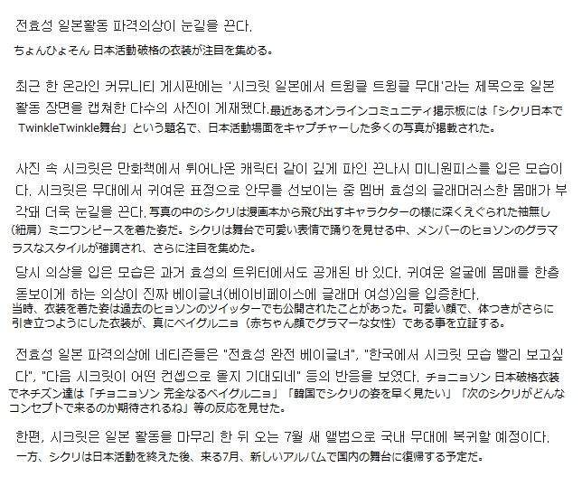 bandicam 2012-06-26 14-50-52-012