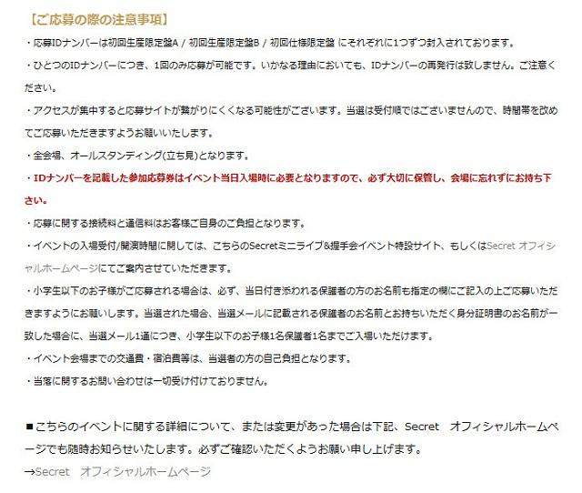 bandicam 2012-07-26 00-48-03-814