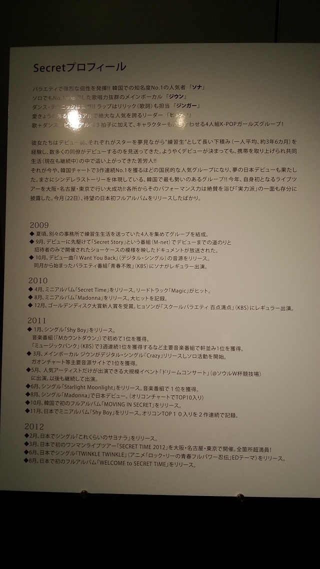 20120826_102342.jpg