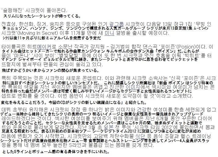 bandicam 2012-08-28 12-54-28-661