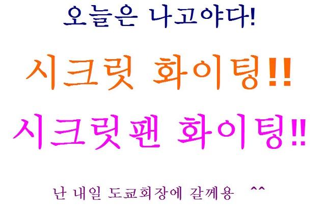 bandicam 2012-08-31 16-20-50-576