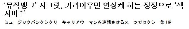 bandicam 2012-09-22 01-12-33-752