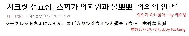 bandicam 2012-09-22 13-43-36-088