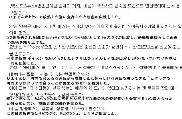 bandicam 2012-09-23 02-04-23-037