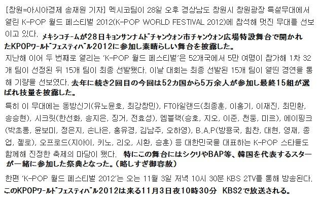 bandicam 2012-10-28 20-07-18-761