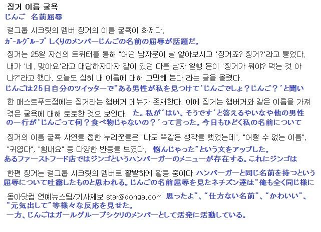 bandicam 2012-11-25 16-49-31-573