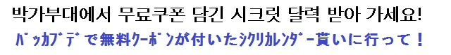 bandicam 2012-11-27 20-20-27-572