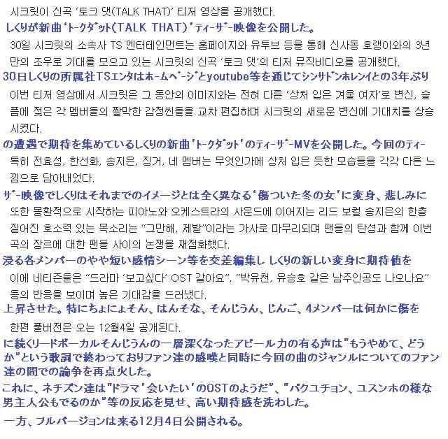 bandicam 2012-11-30 13-01-25-107