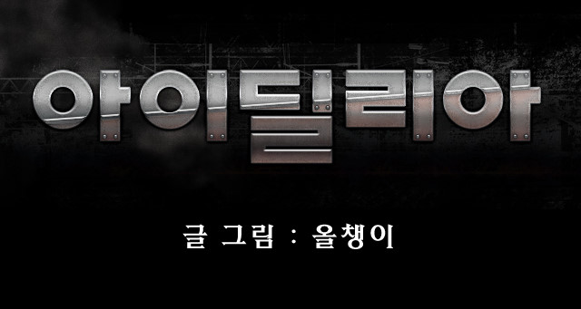 bandicam 2012-12-06 13-34-44-294
