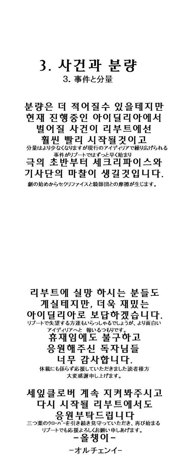2089951324_85f4d771_B8AEBACEC6AE2.jpg