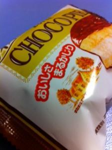 チョコパイコピー