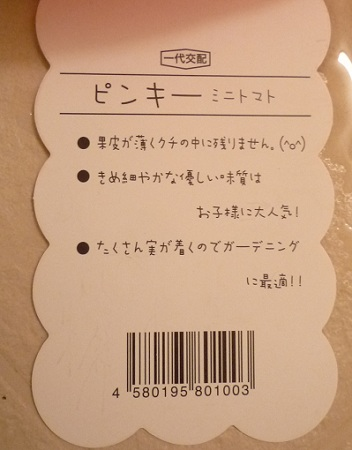 P1110426.jpg