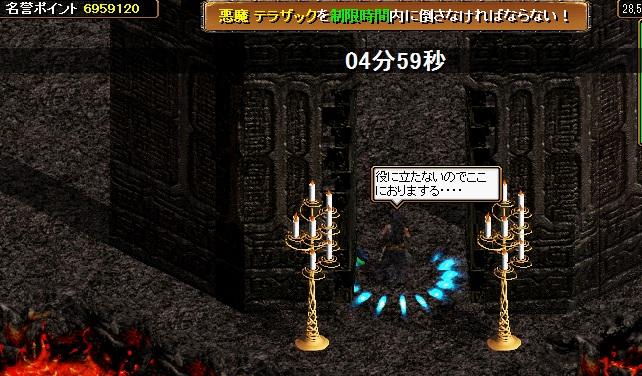 RedStone 12.03.23[29]