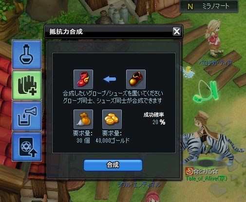 20120429-0-☆とおる☆