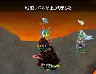 20120627-0-☆とおる☆