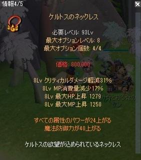 20120627-5-☆とおる☆002